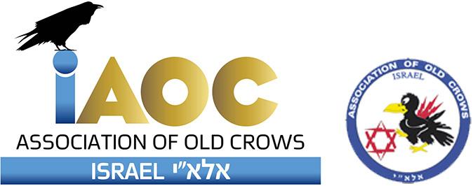 iaoc - logo